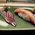 すし魚寿 -