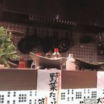 EBISU 風鈴屋 -