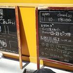 ルナ カフェ - お勧めメニューと駐車場の案内
