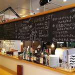 ルナ カフェ - 黒板に案内されたメニュー
