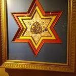 Dining & Gallery Rosa -