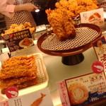 新宿さぼてん デリカ ヒルズウォーク徳重ガーデンズ店