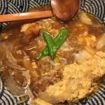 麺処 おおぎ - カツ煮
