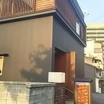 アリラン - 店舗外観