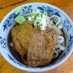 山田製麺所本店 -