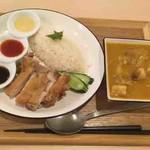 シンガポールチキンライス BENI★CAFÉ - シンガポールチキンライス&カレーセット(フライドチキン)