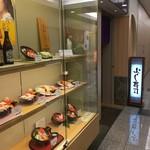 よし寿司 - 外観