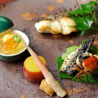 季節毎に訪れたい、「四季折々」の恵みを楽しむ会席料理