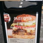 MUNCH'S BURGER STAND - 2017/7