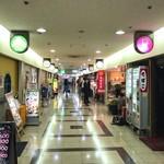 ぶどう亭 - 大阪駅前第3ビル 地下2階