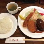 ぶどう亭 - Aセット 910円(税込)