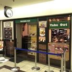 ぶどう亭 - 大阪駅前第3ビル 地下2階にある洋食屋さんです