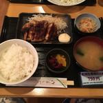 田うち - 若鶏生姜焼定食750円