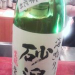 higashinakanoshimomiya - 砂潟海鳴 初孫