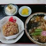 味松食堂 - 料理写真:ラーメンセット(ラーメン・チャーハン)