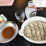 手打ち蕎麦 十喜吉 -