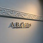 ABARIS - 外観