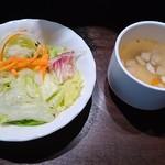 70214466 - スープ、サラダ