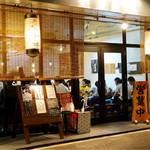 ラーメン専門店 徳川町 如水 - 店の外にまで行列
