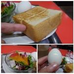 エスプレッサメンテ・イリー - *トーストは厚切りですが、大きさは小さ目。甘めのパンで美味しい。小さいバターが付いています。 *サラダは少量。 *ゆで卵は上手に剥けました。^^