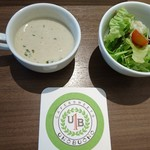 ウーノ ボーノ - 焼きナスと 生姜の スープ   とても美味しかったです  はじめて 焼きナスの スープいただきました  こんなに おいしいんだ  ❣️