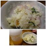 親父の料理 - ◆ポテトサラダ(200円)・・ジャガイモはご自分の畑で採れた品。 ハムや胡瓜、玉ねぎなどが入っています。 ジャガイモの味わいを生かすため薄味仕上げにされているそう。