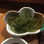 うりずん - 海葡萄