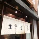 つるてん生楽 - 元町って言う都会にありながら、このエリアは下町的風情も感じられる、大好きなエリアです♪(2017.7.18)