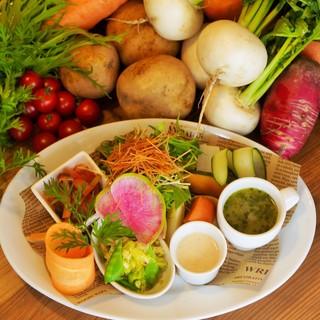 BELLABOCCA『無農薬野菜ランチ』