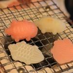 kyoumachiyasabousouzen - 紅白亀甲餅