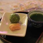 kyoumachiyasabousouzen - サービスのあられとお茶