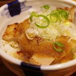 麺処 篠はら - 肉飯(小)