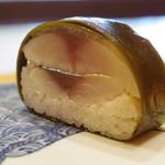 一心鮨 光洋 - 鯖寿司