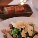 La table au japon - チキンのサラダ仕立て