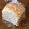 CROIX - 料理写真:食パン