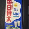カインズホームスーパーセンター - ドリンク写真:雪印メグミルク 毎日骨太L 148円