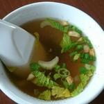 70225590 - スープ。