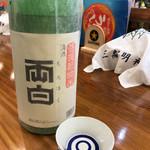 奈良の酒蔵全部呑み うまっしゅ - 奈良 両白菩提酛純米酒