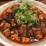 中華処 青天 - 四川麻婆豆腐
