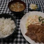 客人 - 豚生姜焼定食