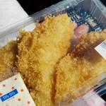げんきの郷  - 料理写真: