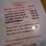 Kayaba walker's port Rotis&Series -