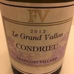 レストラン ラ フィネス - 2012 Francoi Villard Condrieu Le Grand Vallon
