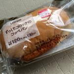 ローソン - ずっしりコロッケのコッペパン ¥130