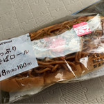 ローソン - たっぷり焼きそばロール ¥160