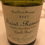レストラン ラ フィネス - 2007 Domaine de Chassorney Saint Romain Combe Bazin