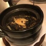 レストラン ラ フィネス - クロアワビのご飯
