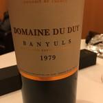 レストラン ラ フィネス - 1979 Domaine du Duy Banyuls