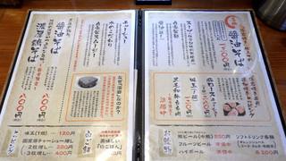 エンターテイ麺ト スタイル ジャンク ストーリー エムアイ レーベル - メニュー(2016年7月)