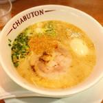 チャブトン - ちゃぶとんらぁ麺(味玉付)